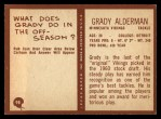1967 Philadelphia #98  Grady Alderman  Back Thumbnail