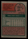 1975 Topps Mini #134  Ron Hodges  Back Thumbnail