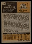 1971 Topps #130  Gene Washington  Back Thumbnail