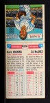 1955 Topps Double Header #77 #78 Dave Hoskins / Warren McGhee  Back Thumbnail