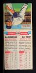1955 Topps DoubleHeader #63  Bob Borkowski / Bob Turley  Back Thumbnail