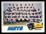 1977 Topps #259   -  Joe Frazier  Mets Team Checklist Front Thumbnail