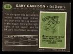 1969 Topps #233  Gary Garrison  Back Thumbnail
