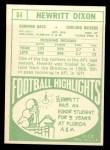 1968 Topps #64  Hewritt Dixon  Back Thumbnail