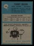 1964 Philadelphia #105  Tommy Mason   Back Thumbnail
