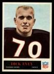 1965 Philadelphia #20  Dick Evey  Front Thumbnail