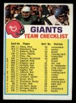 1973 Topps Football Team Checklists #18   New York Giants Front Thumbnail