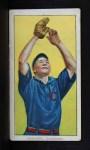 1909 T206 #31 HI Bob Bescher  Front Thumbnail