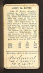 1911 T205 #13  John Bates  Back Thumbnail