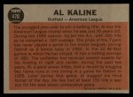1962 Topps #470   -  Al Kaline All-Star Back Thumbnail