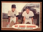 1962 Topps #163 NRM  -  Clete Boyer / Billy Gardner Hot Corner Guardians Front Thumbnail