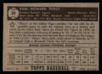 1952 Topps #39  Dizzy Trout  Back Thumbnail