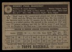 1952 Topps #58  Bob Mahoney  Back Thumbnail