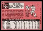 1969 Topps #129  Bill McCool  Back Thumbnail