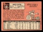 1969 Topps #563  Marty Pattin  Back Thumbnail