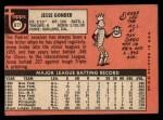 1969 Topps #617  Jesse Gonder  Back Thumbnail
