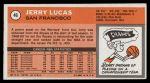 1970 Topps #46  Jerry Lucas   Back Thumbnail