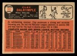 1966 Topps #202  Clay Dalrymple  Back Thumbnail