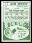 1968 Topps #43  Chris Burford  Back Thumbnail