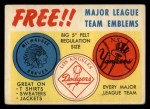 1958 Topps #0   Felt Team Emblems Card Front Thumbnail