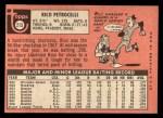 1969 Topps #215  Rico Petrocelli  Back Thumbnail