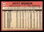1969 Topps #565  Hoyt Wilhelm  Back Thumbnail