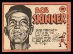 1969 Topps #369  Bob Skinner  Back Thumbnail