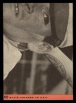 1969 Topps #432   -  Bob Gibson All-Star Back Thumbnail