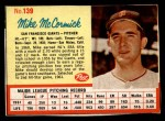 1962 Post #139  Mike McCormick   Front Thumbnail