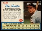 1962 Post Cereal #30 DSH Ron Hansen   Front Thumbnail