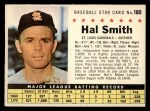 1961 Post #180 COM Hal R. Smith  Front Thumbnail