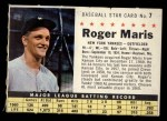 1961 Post Cereal #7 COM Roger Maris   Front Thumbnail