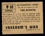 1950 Topps Freedoms War #60   Tank Destroyer   Back Thumbnail