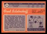 1970 Topps #85  Fred Biletnikoff  Back Thumbnail
