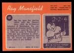 1970 Topps #107  Ray Mansfield  Back Thumbnail