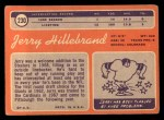 1970 Topps #230  Jerry Hillebrand  Back Thumbnail