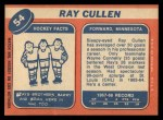 1968 Topps #54  Ray Cullen  Back Thumbnail
