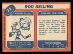 1968 Topps #71  Rod Seiling  Back Thumbnail