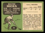 1970 Topps #95  Wayne Hicks  Back Thumbnail