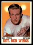 1970 Topps #23  Ron Harris  Front Thumbnail