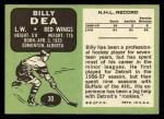 1970 Topps #30  Billy Dea  Back Thumbnail