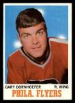 1970 Topps #85  Gary Dornhoefer  Front Thumbnail