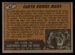 1962 Mars Attacks #47   Earth Bombs Mars  Back Thumbnail