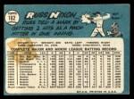 1965 Topps #162  Russ Nixon  Back Thumbnail