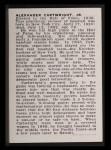 1950 Callahan Hall of Fame #11  Alexander Cartwright  Back Thumbnail