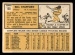 1963 Topps #155  Bill Stafford  Back Thumbnail