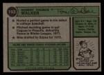 1974 Topps #193  Tom Walker  Back Thumbnail
