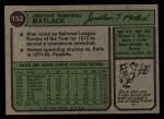 1974 Topps #153  Jon Matlack  Back Thumbnail