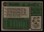 1974 Topps #214  Billy Grabarkewitz  Back Thumbnail