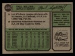 1974 Topps #225  Paul Splittorff  Back Thumbnail
